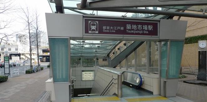 「築地市場駅」の画像検索結果