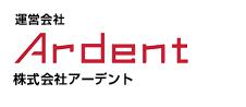 東京の賃貸オフィス、賃貸事務所、SOHOオフィス、事務所可マンション、レンタルオフィス専門 アーデント